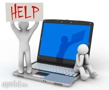 A képen egy laptop látható, melyhez két embert rajzoltak, akik nem tudják kezelni és segítséget kérnek